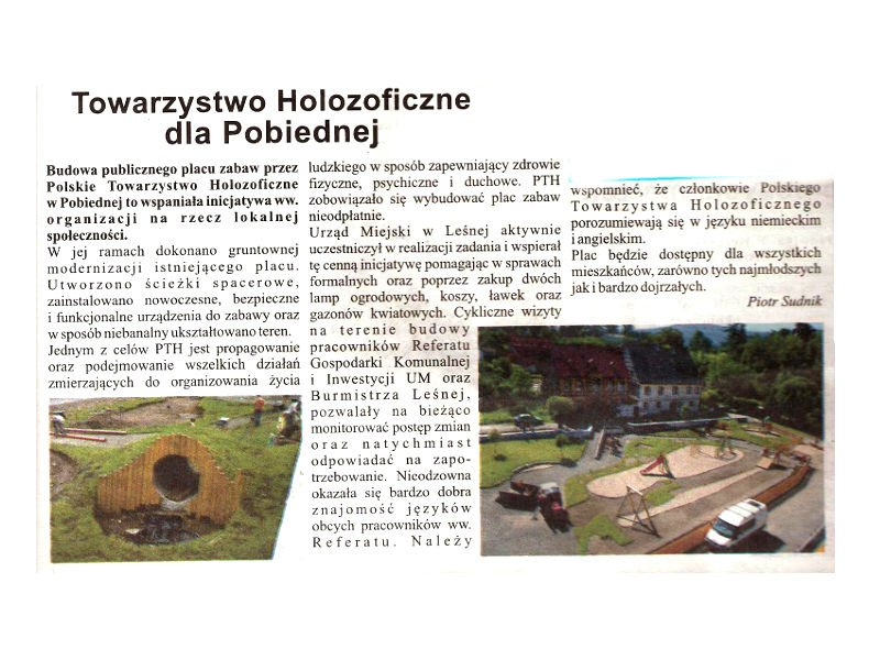 Panorama Lesnej 8/8/2012 – Playground Project