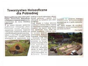 news playground